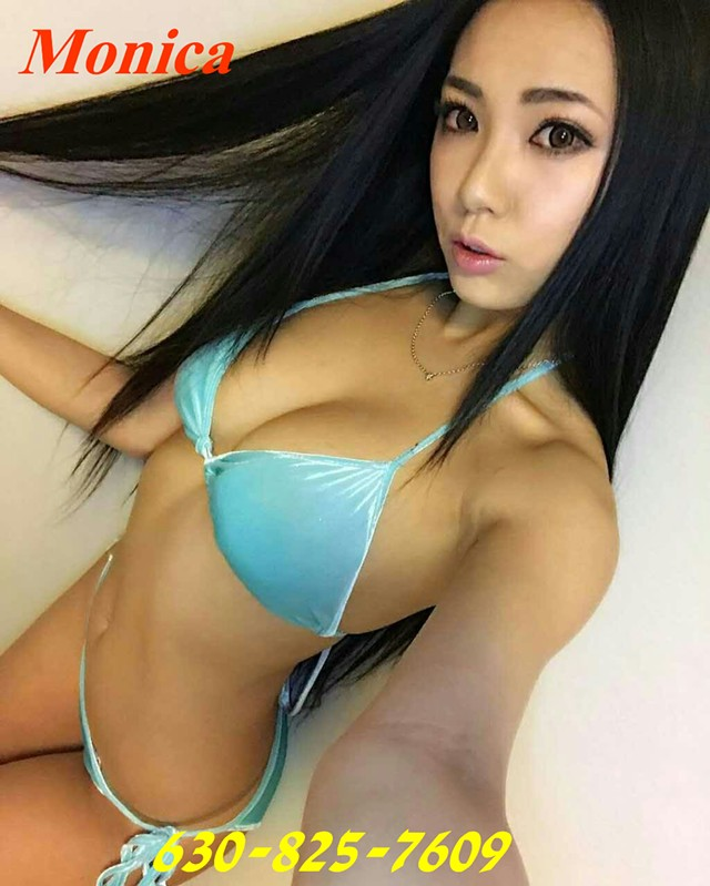 Asian amature no panties